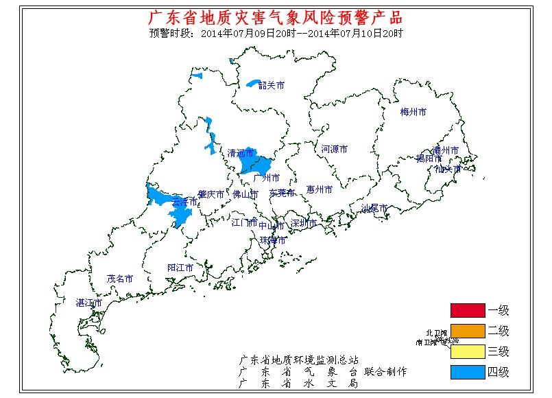 4级: 广州市花都区,从化市,韶关市