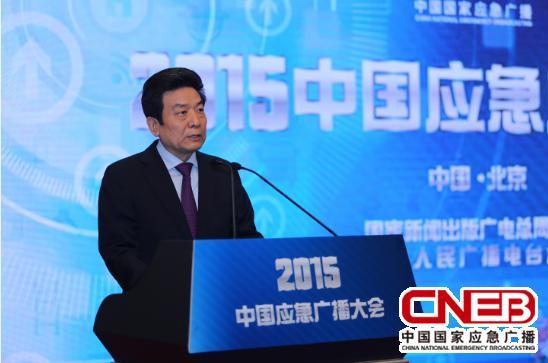 中宣部副部长、国家新闻出版广播电影电视总局局长蔡赴朝致辞