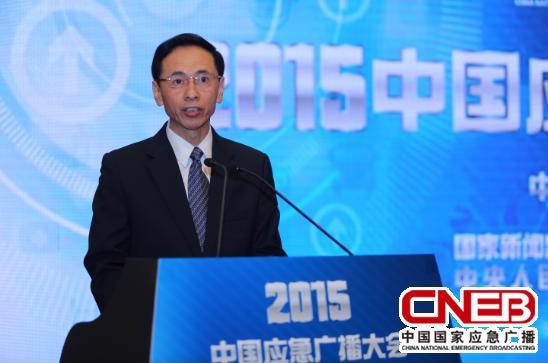 中央人民广播电台台长阎晓明致辞。