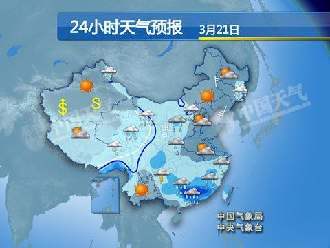 今天,广东局地有大暴雨。