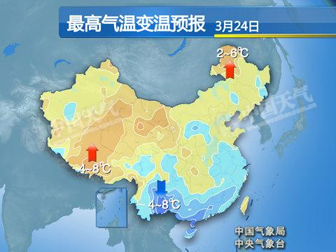 今天,受冷空气影响,南方大部气温下降。