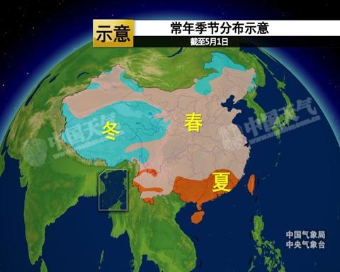 五一期间,我国超过一半面积的国土处于春季。