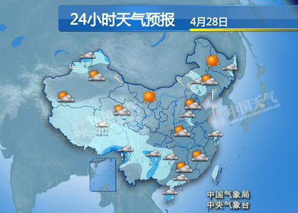 今天,南方大部降雨稀少,将出现久违的阳光。