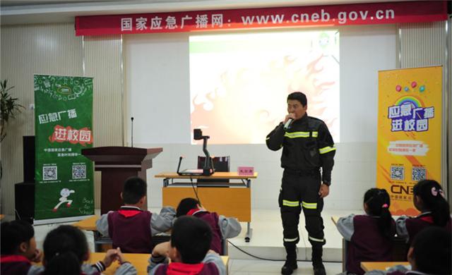 北京应急中心都海郎教官,上台教授应急知识。
