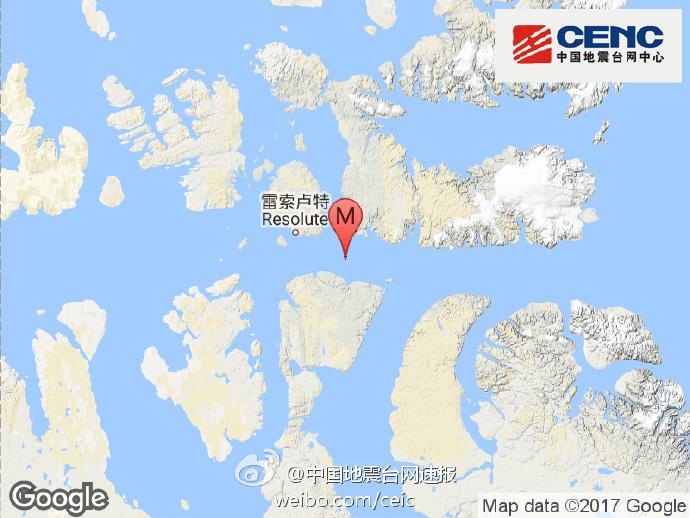 加拿大伊丽莎白女王群岛发生6.1级地震