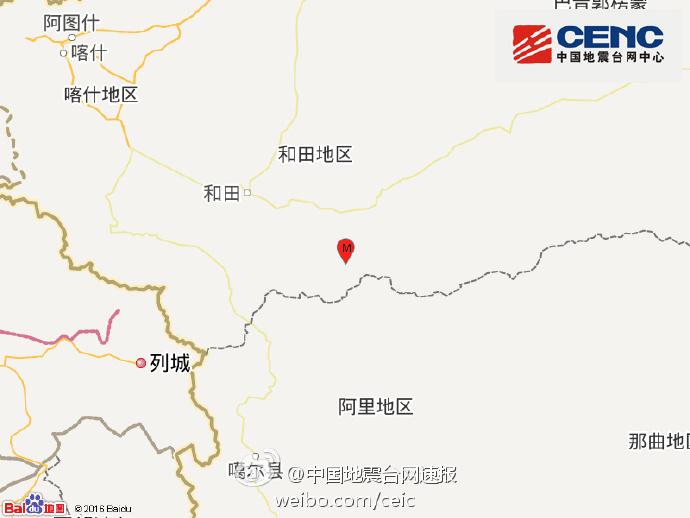 新疆和田地区于田县发生3.1级地震