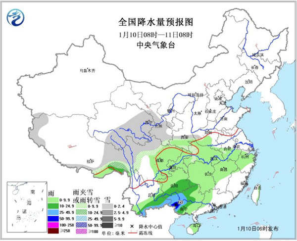 10日,南方降雨范围扩大,云南、广西雨势强。