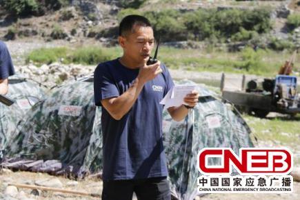 北京记者站记者连线报道