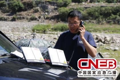 天津记者站记者连线报道