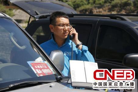 内蒙古记者站记者连线报道