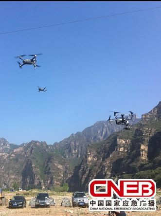 无人机模拟飞往洪水灾情现场