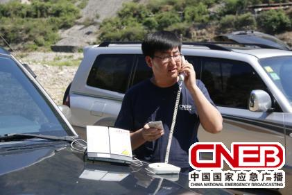 河北记者站记者连线报道