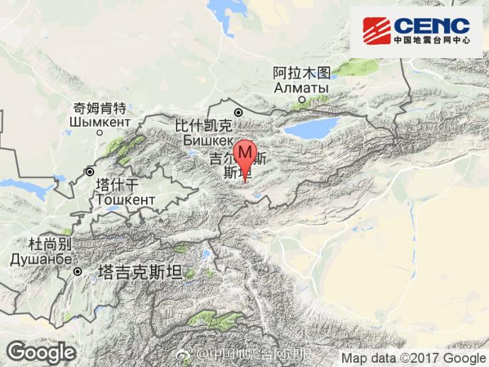 吉尔吉斯斯坦发生3.0级地震 震源深度8千米