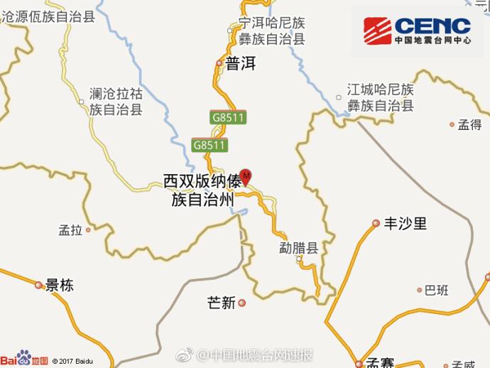 云南西双版纳州景洪市发生3.0级地震 震源深度9千米