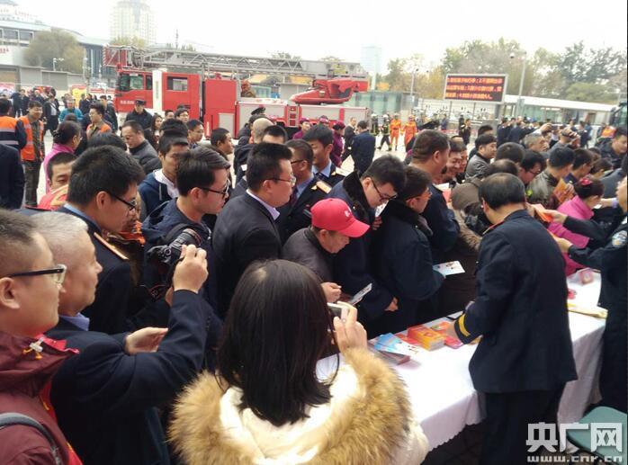 市民们纷纷上前领取消防安全手册