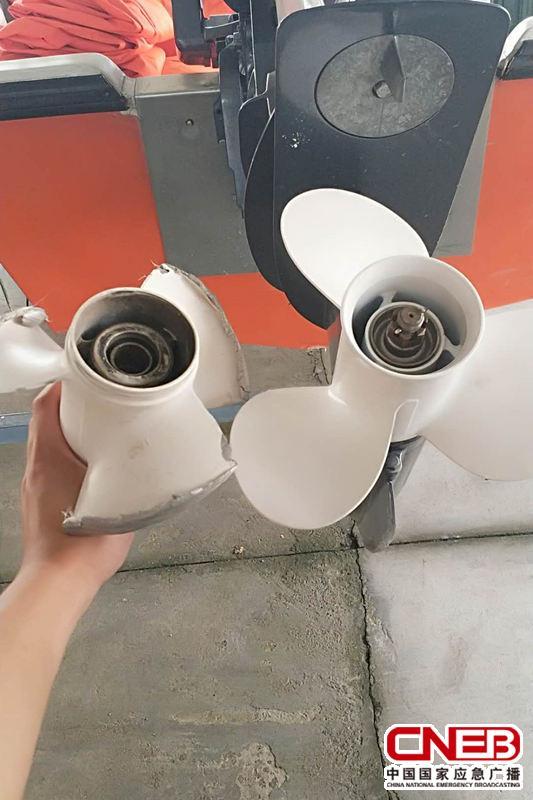 损坏的冲锋舟螺旋桨(照片由邓伟提供)
