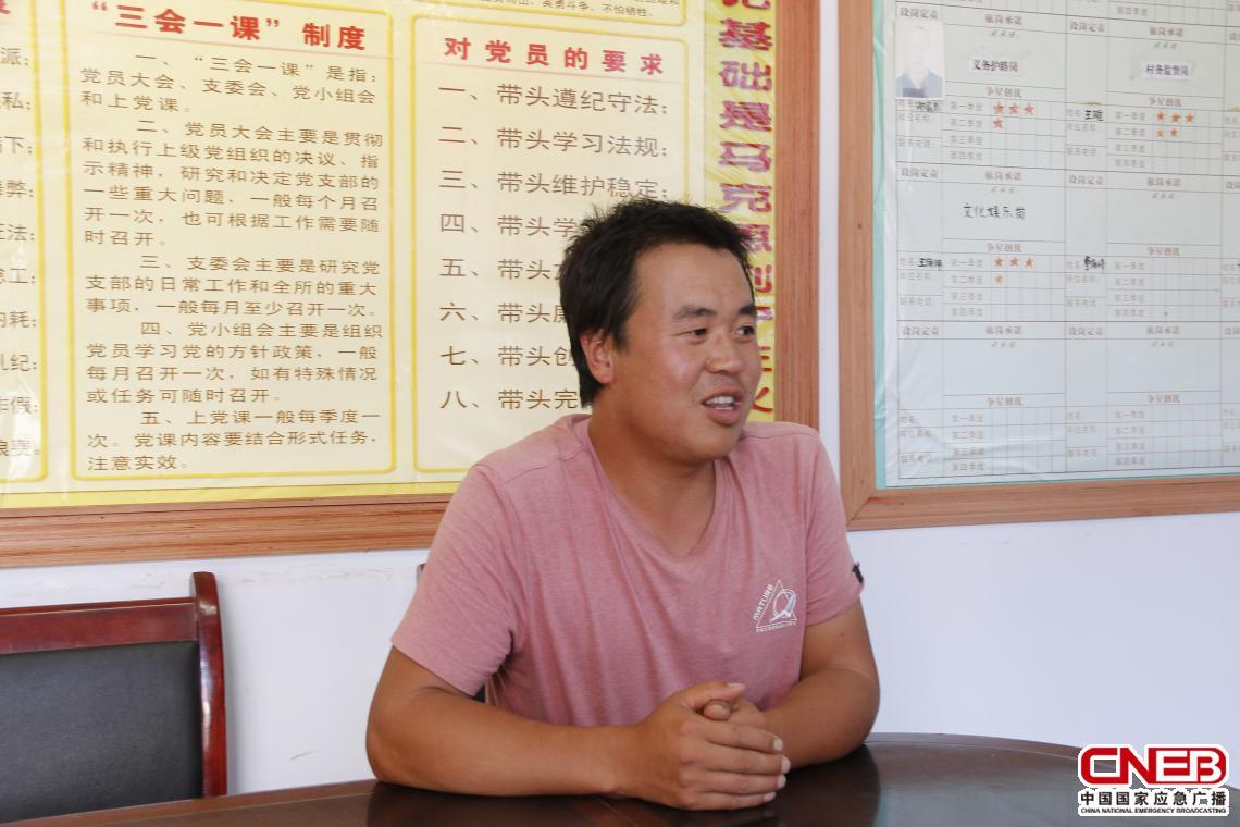 董坡村村支书董小奎(国家应急广播网记者陈江南_摄)