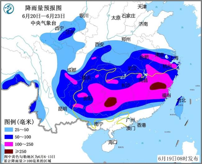 降雨量预报图。(中央气象台供图)
