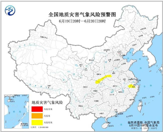 全国地质灾害气象风险预警图。(中央气象台供图)