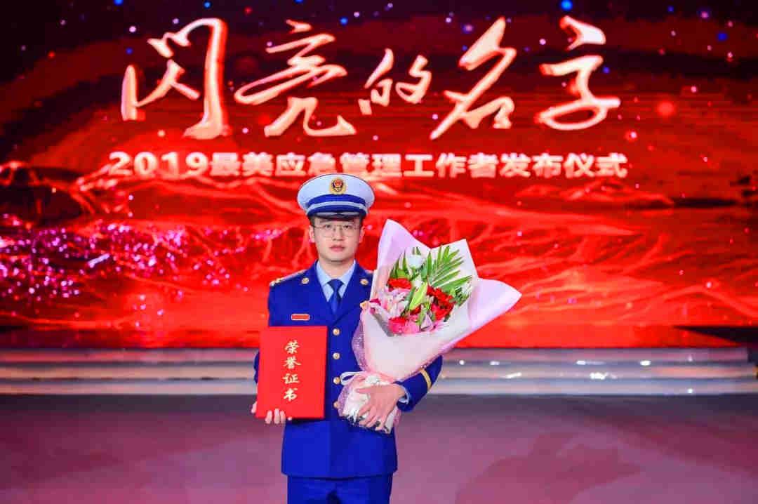 2019最美应急管理工作者:上海市消防救援总队黄浦支队车站中队