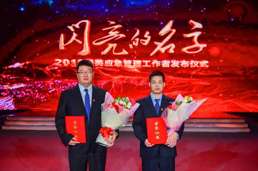 2019最美应急管理工作者:福建省地震局地震预警工作团队