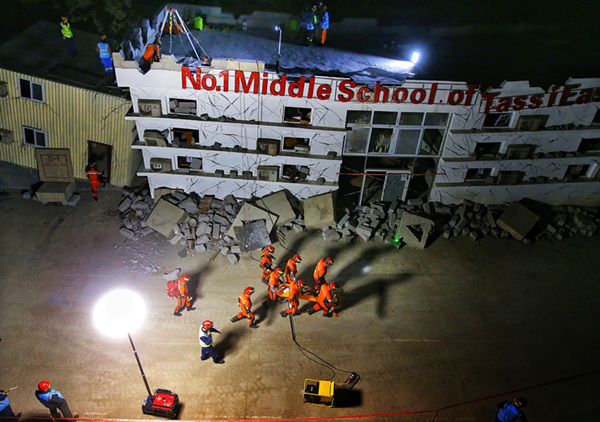 10月,中国救援队在北京接受联合国测评(国家应急广播网发 应急管理部供图)