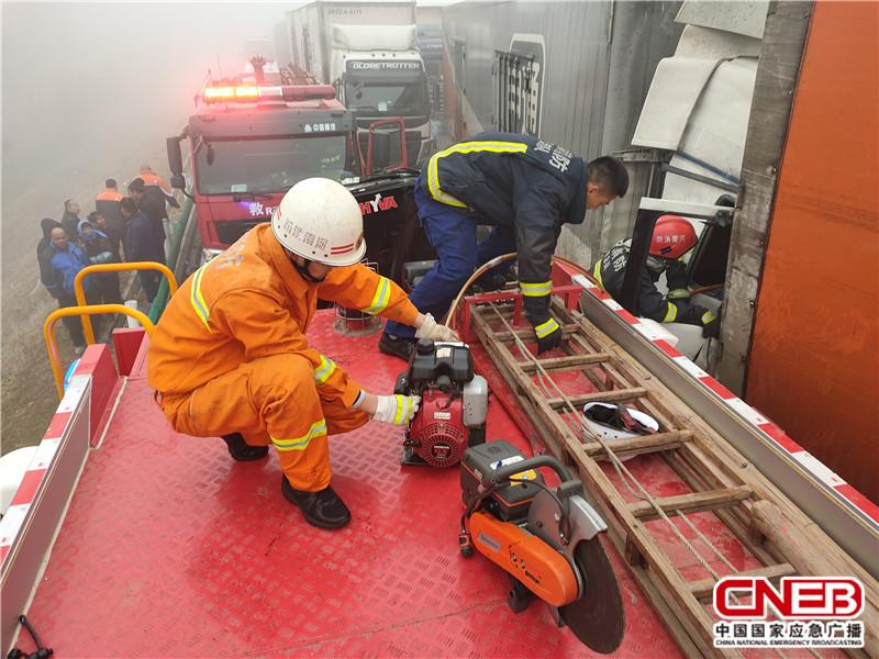 12月22日,大广高速1766段因大雾两辆半挂车追尾,后车司机被困。图为拯救现场。